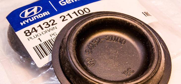 Заглушка кузова 84132-21100, диаметр 50мм